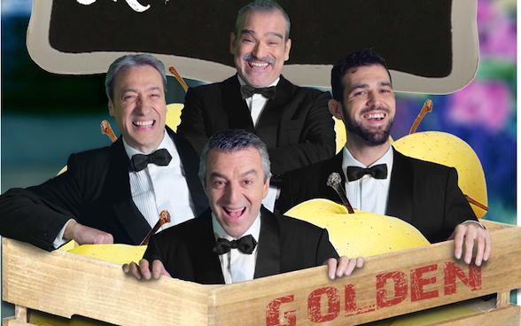 El Festival de Verano ofrece este viernes la actuación de Golden Apple Quartet